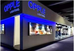 欧普参展法兰克福展,用智慧之光闪耀世界过滤设备